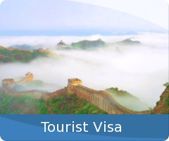 China Tourist Visa, Chinese Tourist Visa