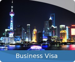 China Business Visa, Chinese Business Visa