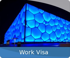 China Work Visa, Chinese Work Visa Application